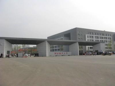河北师范大学新校区-成功案例-廊坊安慧木业